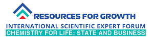 RESOURCES FOR GROWTH. CHEMISTRY FOR LIFE: STATE AND BUSINESS